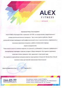 Alex Fitness o Setfor